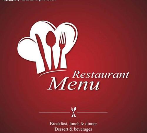 Dark red style restaurant menu design vector