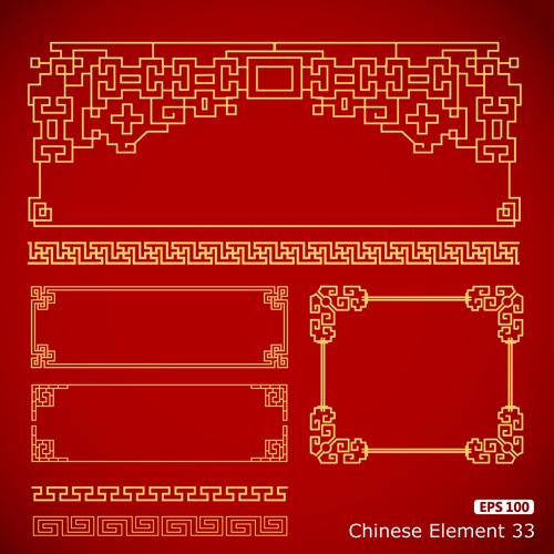 Chinese Food Photoshop