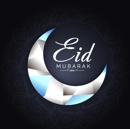 Eid mubarak celebrations vector background 04