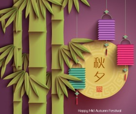 China Mid Autumn Festival creative vector material 02
