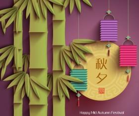 China Mid Autumn Festival creative vector material 02