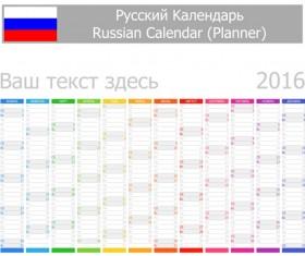 Russian 2016 grid calendar vector material 01