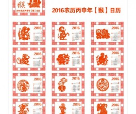 2016 Year of the Monkey Calendar china styles vector