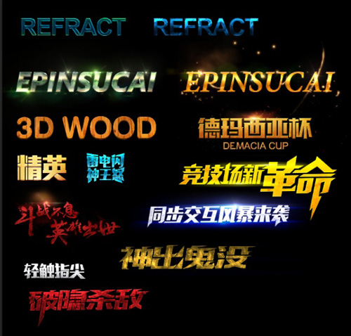Different Font Effects Psd Styles Set