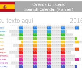 Spanish 2016 grid calendar vector material 03