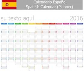 Spanish 2016 grid calendar vector material 05