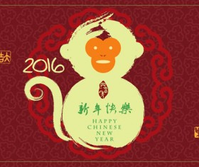 China 2016 new year monkey vector material