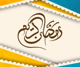 Eid mubarak layered background vector 02