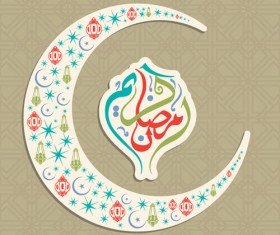 Eid mubarak layered background vector 03