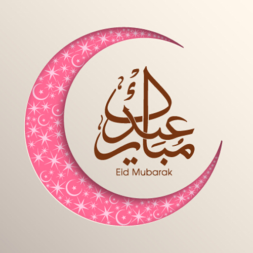 Eid mubarak layered background vector 09 - Vector Background, Vector ...
