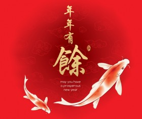 Fish every year with chinese new year vector 01