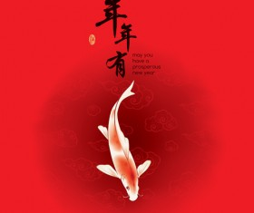 Fish every year with chinese new year vector 02