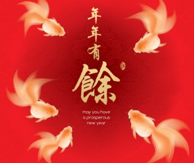 Fish every year with chinese new year vector 05