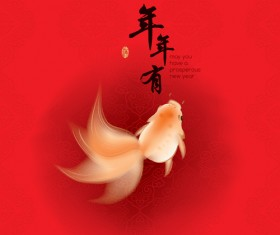 Fish every year with chinese new year vector 06