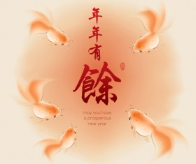 Fish every year with chinese new year vector 07