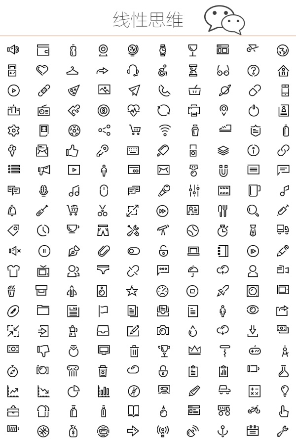 Outline icons psd material set