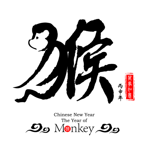 chinese 2016 new year with monkey year creative vector 04 - Chinese New Year 2016 Animal