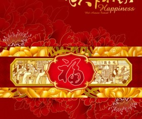 Chinese Mid-Autumn Festival psd material