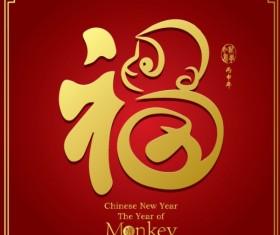 2016 Year of the monkey creative vector