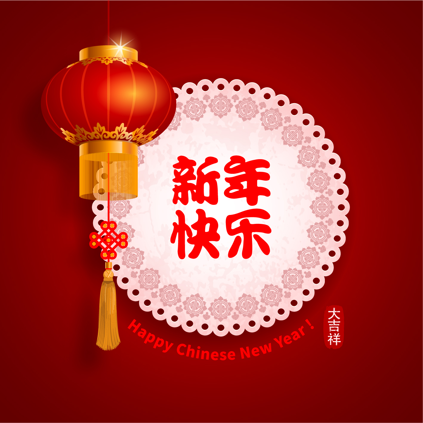 chinese new year background with red lantern vector 01