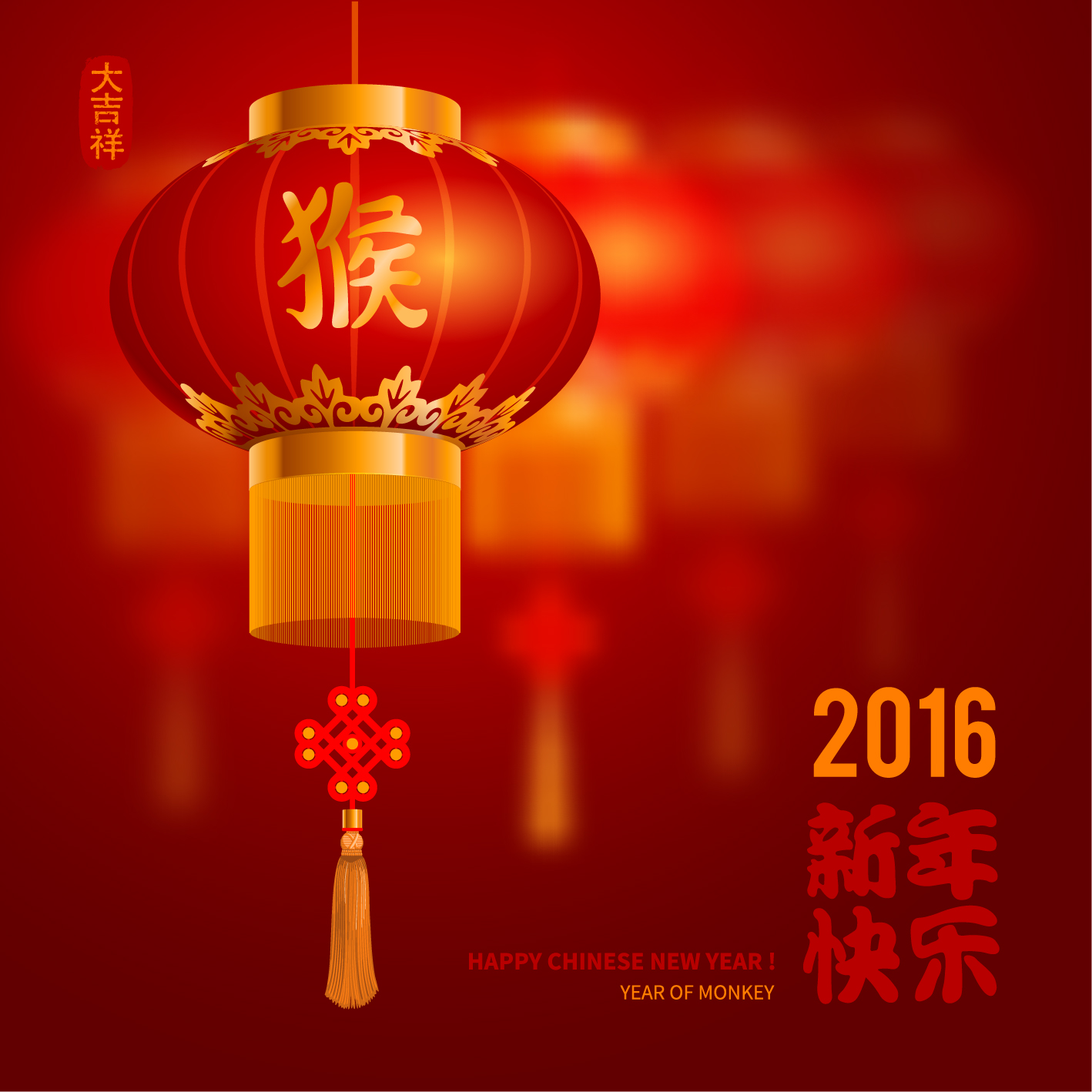 chinese new year background with red lantern vector 03
