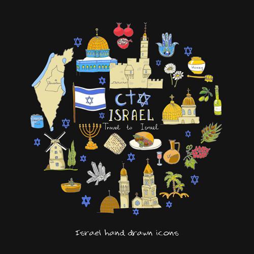 Hand drawn Israel travel elements vector 03