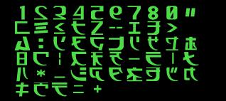matrix code fonts
