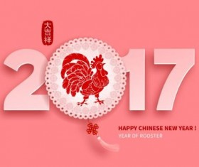 2017 new year of reooster with pink background vector
