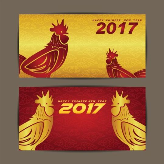 Chinese new year 2017 of rooster vector cards 06 free download chinese new year 2017 of rooster vector cards 06 toneelgroepblik Choice Image