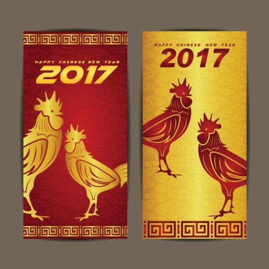 New year 2017 vertical cards vector