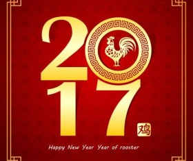 Happy new year of rooster 2017 vector design