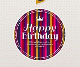 Beige birthday card with round frame vector