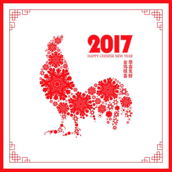 Wishing You A Prosperous Chinese New Year 2017! Gong Xi Fa Cai ...