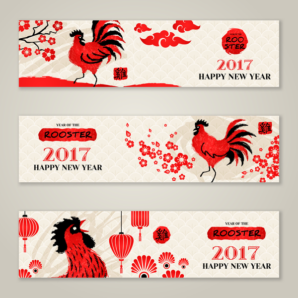 Happy New Year 2017 Banners With Rooster Vector 02 Free Download