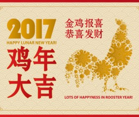 Rooster year with new year 2017 golden template vector 01