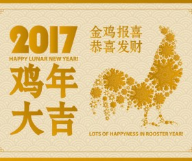 Rooster year with new year 2017 golden template vector 02