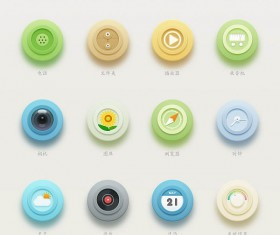 12 Kind 3D iphone icons