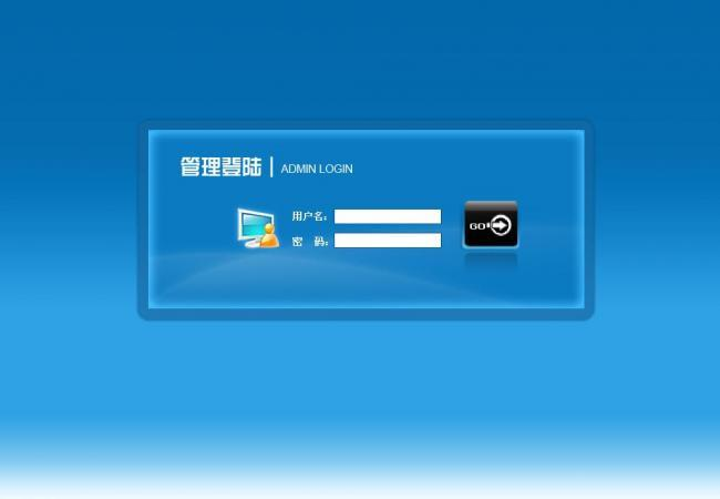 Administrator login Interface blue styles psd material