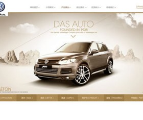 Car website psd template