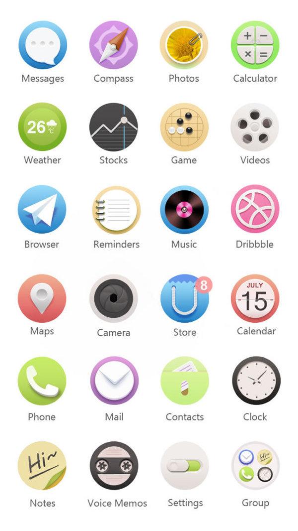 Exquisite round icon PSD material