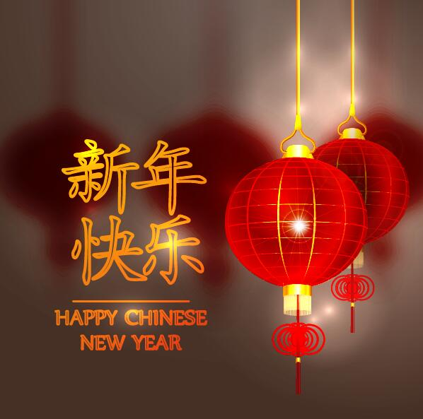 Happy chinese new year greeting card with lantern vector 07 free happy chinese new year greeting card with lantern vector 07 m4hsunfo