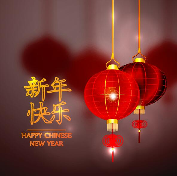 happy chinese new year greeting card with lantern vector 13 - Chinese New Year Greeting