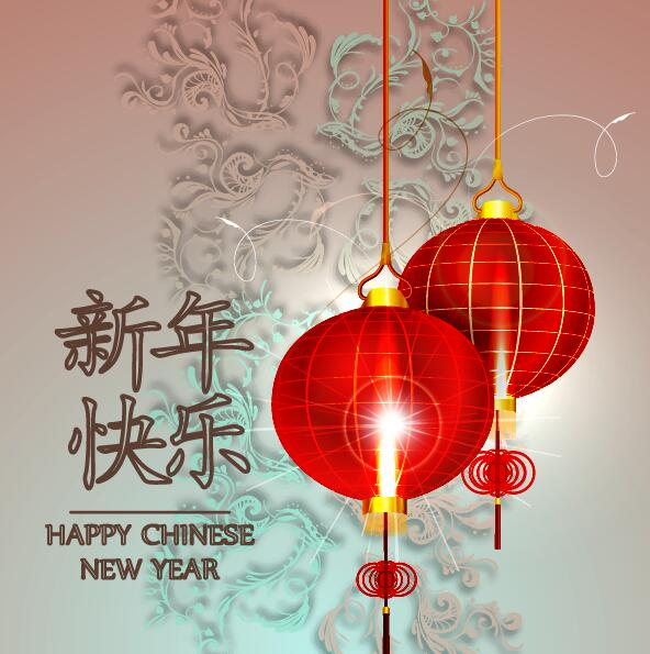 Happy chinese new year greeting card with lantern vector 15 free happy chinese new year greeting card with lantern vector 15 m4hsunfo