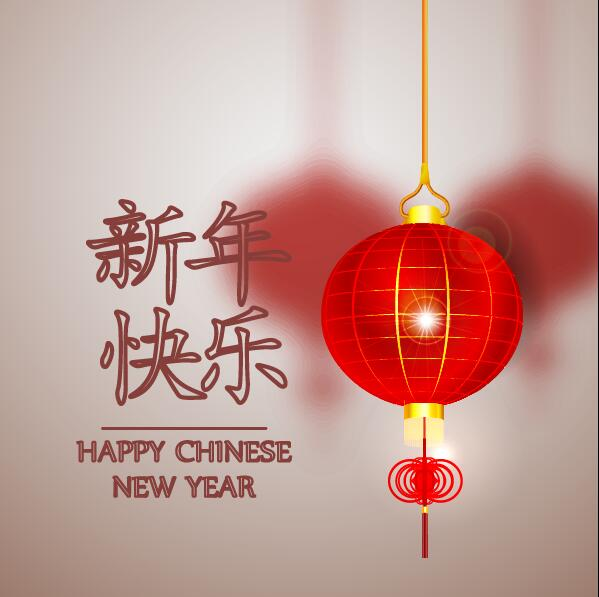 happy chinese new year greeting card with lantern vector 18