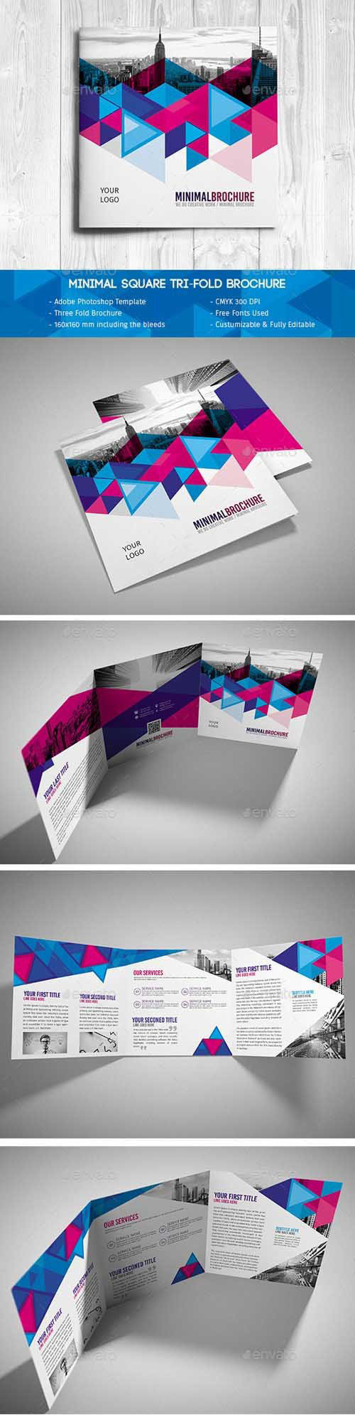 Minimal Square TriFold Brochure PSD Template PSD Templates Free - Tri fold brochure photoshop template