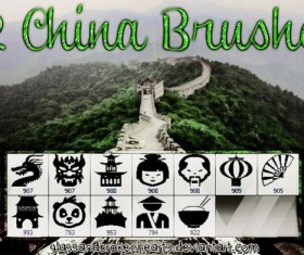 12 Kind China Photoshop Brushes