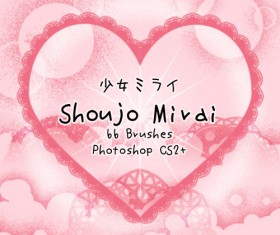 Shoujo Mirai PS brushes