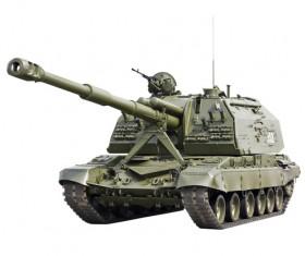 Self-propelled howitzer Stock Photo