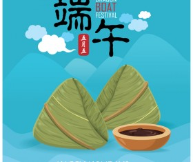 China Dragon Boat Festival Poster Template design Vector 01