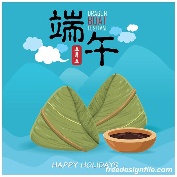 China Dragon Boat Festival Poster Template design Vector 01